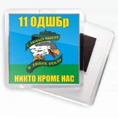 Магнитик «11 Десантно-штурмовая бригада ВДВ» фото