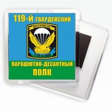 Магнитик «119 гвардейский парашютно-десантный полк ВДВ» фото