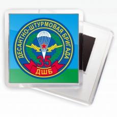 Магнитик «35 Десантно-штурмовая бригада ВДВ» фото
