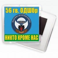 Магнитик «56 гв. ОДШБр ВДВ»