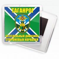 """Магнитик """"64 отдельный дивизион ПСКР"""""""