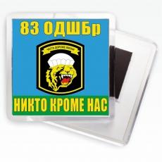 Магнитик «83 ОДШБр ВДВ» фото