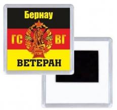 """Магнит """"ГСВГ Бернау""""  фото"""
