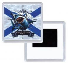 Магнитик  ВМФ с акулой фото