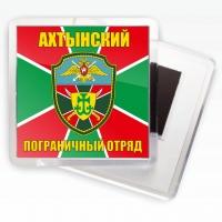 "Магнитик ""Ахтынский ПОГО"""