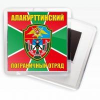 "Магнитик ""Алакурттинский ПОГО"""