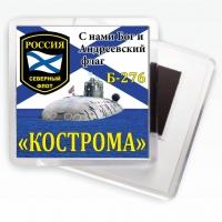 Магнитик Б-276 «Кострома»