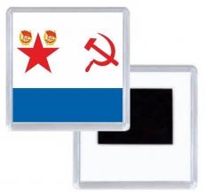 Магнитик Балтийский флот ВМФ СССР фото