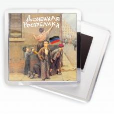 Магнитик «Донецкая Республика» фото