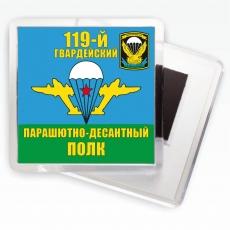 Магнитик «Флаг 119 гв. ПДП ВДВ» фото
