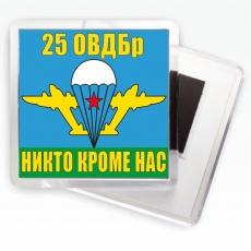 Магнитик «Флаг 25 ОВДБр ВДВ» фото