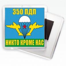 Магнитик «Флаг 350 ПДП ВДВ» фото