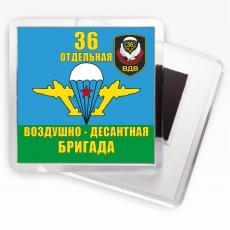 Магнитик «Флаг 36 ОВДБр ВДВ» фото
