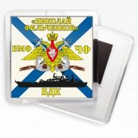 Магнитик Флаг БДК «Николай Фильченков»