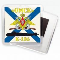 Магнитик Флаг К-186 «Омск»