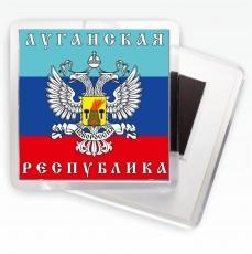 Магнитик «Флаг Луганской Республики» фото