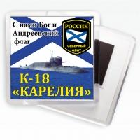 Магнитик К-18 «Карелия»