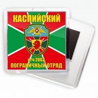 """Магнитик """"Каспийский ПОГО"""""""