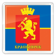 Магнитик «Красноярск» фото