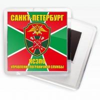 Магнитик КСЗПО Санкт-Петербург