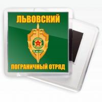 "Магнитик ""Львовский ПОГО"""