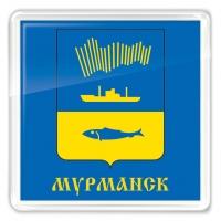 Магнитик «Мурманск»