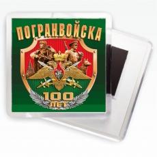 Магнитик на 100-летие Погранвойск фото