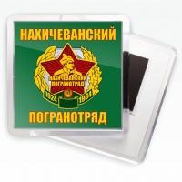 "Магнитик ""Нахичеванский ПОГО"""