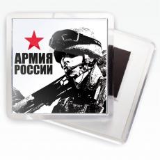 """Магнит """"Армейский"""" фото"""