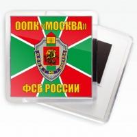 """Магнитик ООПК """"Москва"""""""