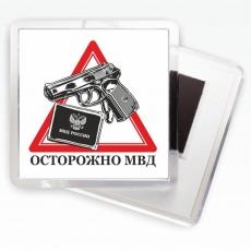 Магнитик МВД «Осторожно МВД» фото