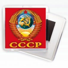 Магнитик СССР фото