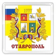Магнитик «Ставрополь» фото