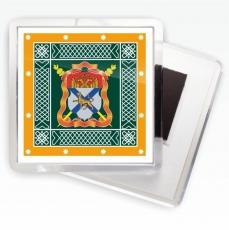 Магнитик «Уссурийское казачье войско» знамя фото