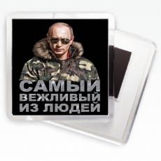 """Магнитик """"В. Путин в черных очках"""" фото"""