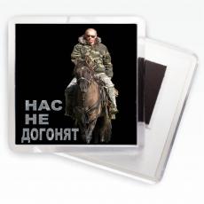 """Магнитик с картинкой """"Путин на коне"""" фото"""