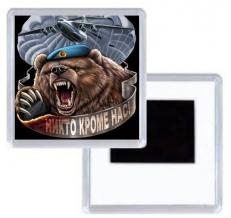 Магнитик ВДВ Медведь фото