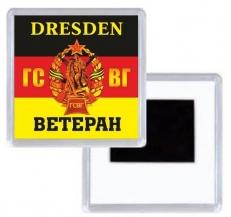 Магнит Ветерану ГСВГ Дрезден фото
