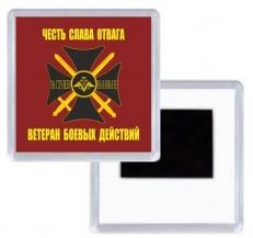 Магнитик Ветеран Боевых Действий с крестом фото