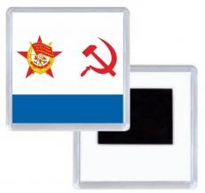 Магнитик ВМФ СССР Краснознамённый фото