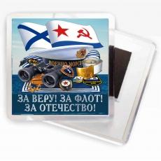 """Магнитик ВМФ """"За флот!"""" фото"""