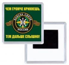 Магнитик Войска Связи с шевроном фото