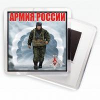 """Магнитик с картинкой """"Солдат Армии России"""""""