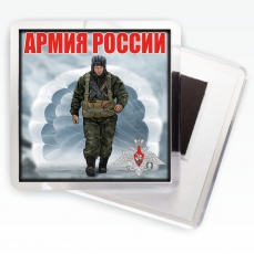 "Магнитик с картинкой ""Солдат Армии России"" фото"