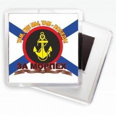 Магнитик Морская пехота «За Морпех!» фото