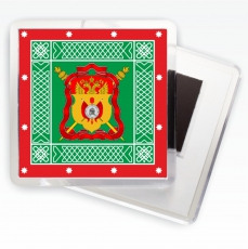 Магнитик знамя «Сибирское казачье войско» фото