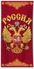 "Полотенце сувенирное ""Россия"" фото"