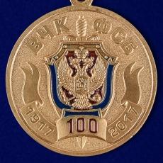 """Медаль """"100 лет Федеральной службы безопасности"""" фото"""