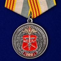 """Медаль """"100 лет Финансово-экономической службе МО РФ"""""""