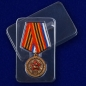 Медаль «100 лет Красной Армии и Флоту» (Учреждена Советом Общероссийской общественной организации ветеранов Вооруженных Сил России)